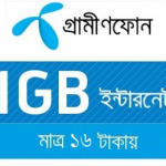 Grameenphone 1GB Internet 16TK