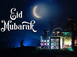 EID Mubarak - Image, Picture, Photos, pic collection