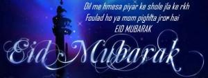 Eid SMS in Hindi