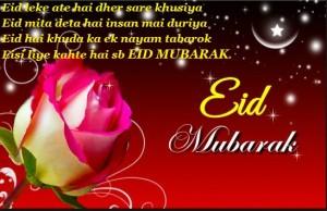 Eid hindi SMS