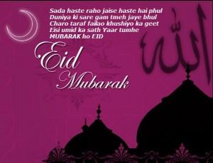 Eid mubarak hindi SMS Message