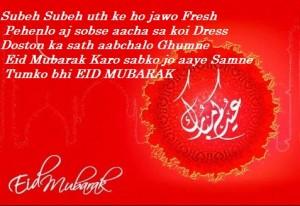Eid picture last update