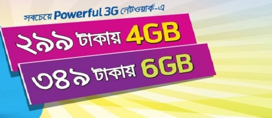 GP 4GB internet 299Tk 6GB internet 349Tk Eid offer