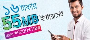 GP 55MB Internet 16TK Offer