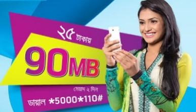 GP 90MB internet 25TK Offer