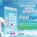GP Flexi Plan