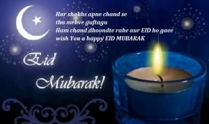 Hindi Eid Mubarak Eid picture SMS