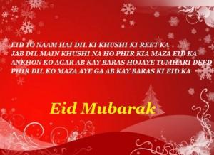 Hindi Eid SMS 2016
