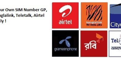How to Check GP, Robi, Banglalink, Teletalk, Airtel Own Number Very Easily