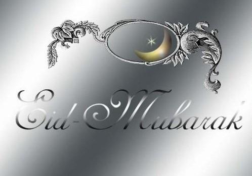 Top 10 Hindi Eid Mubarak SMS