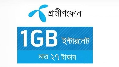 GP 1GB Night Pack 27TK Offer
