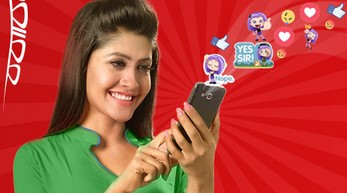 Robi 20MB Facebook IMO Internet 2TK Offer