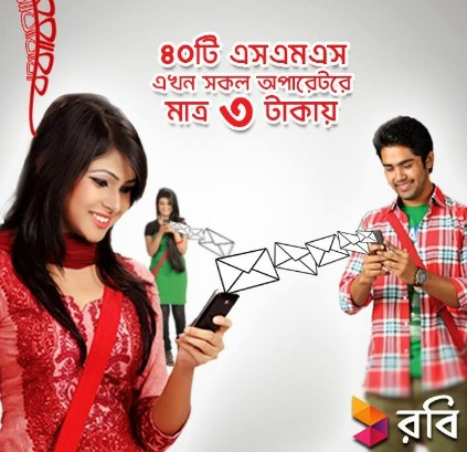 Robi 40 SMS 3TK Package