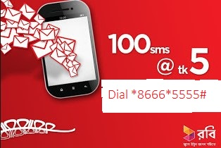 Robi 100 SMS 5 TK Bundle Package