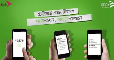 Teletalk Recharge From bKash now available