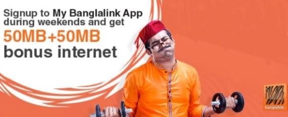 Banglalink 100MB Free Internet