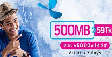 GP 500MB Internet 59TK