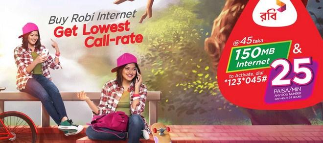 Robi 150 MB internet 45TK Bundle Offer