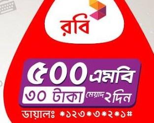 Robi 500 MB internet 30TK offer