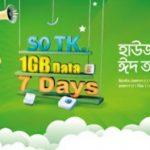 Teletalk 1GB internet 50TK EID Offer