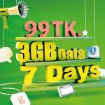 Teletalk 3GB Internet 99TK