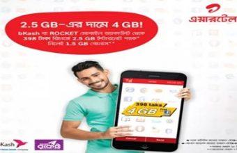 Airtel 4GB internet 398 TK Offer