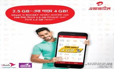 Airtel 4GB internet 398 TK