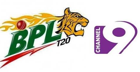 BPL T20 2016 Season-4 Live Telecasting Channel - Channel 9