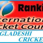 Bangladeshi Players ICC Ranking Last Update