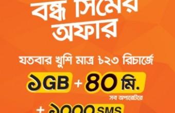 Banglalink Bondho SIM Offer September, 2018 – 1GB+40Min+1000SMS@23TK