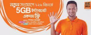 Banglalink New SIM Offer 5 GB Internet Free