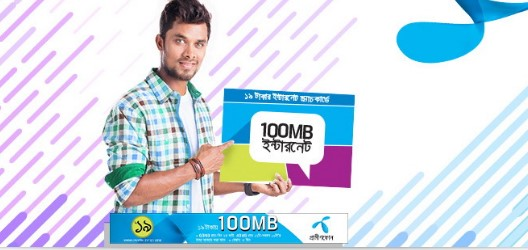 GP 19 TK 100 MB Internet Scratch Card