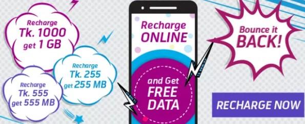 GP 1GB Free Internet