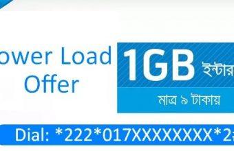 GP 1GB Internet 9 TK Power Load Offer