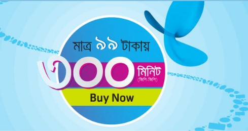GP 300 Minutes 99 TK Offer