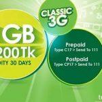 Teletalk 1 GB Internet 200 TK Offer