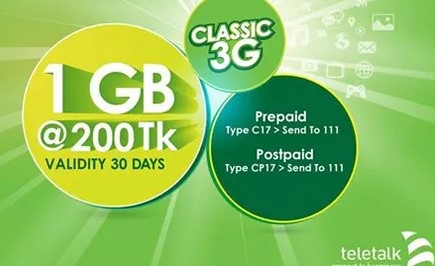 Teletalk 1 GB Internet 200 TK Offer