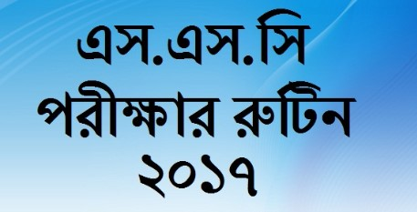 2017 SSC Exam Routine