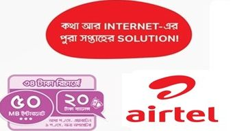 Airtel 34 TK Recharge offer