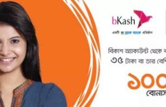 Banglalink 100% Recharge Bonus Offer