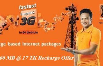 Banglalink 60 MB Internet 17 TK Recharge offer