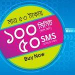 GP 100 Minutes 50 SMS 53 TK Offer