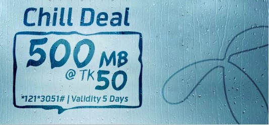 GP 500 MB 50 TK Offer