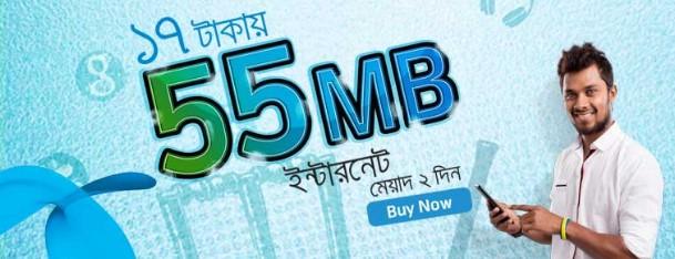 GP 55 MB Internet 17 TK Offer