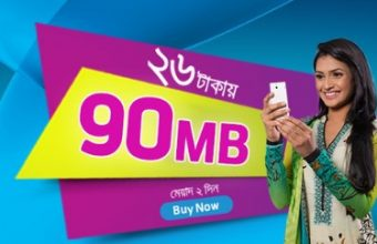 GP 90 MB Internet 26 TK Offer