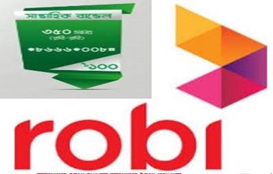 robi-350-minutes-100-tk-offer