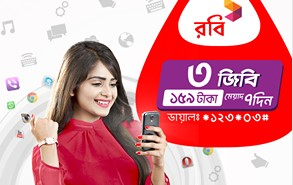 Robi 3GB Internet 159 TK Offer