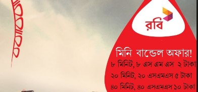 Robi 40 Minutes & 40 SMS 10 TK Offer