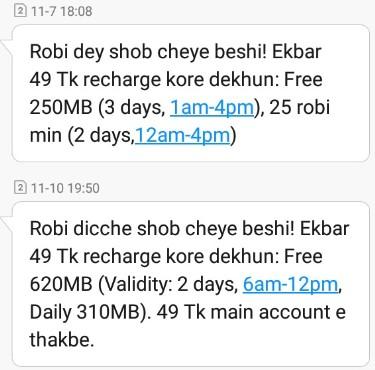 Robi 49TK Recharge Offer