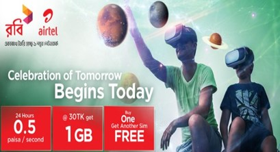 Robi & Airtel Offer 1GB 30 TK, Robi & Airtel Free SIM and 0.5 Paisa Call Rate Offer